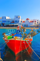 Obrazy i plakaty Colorful wooden fishing boats front view Mykonos island old port