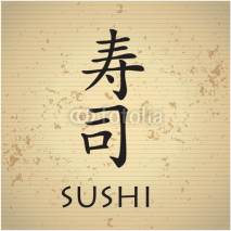 Fototapety Sushi bar menu with japanese characters