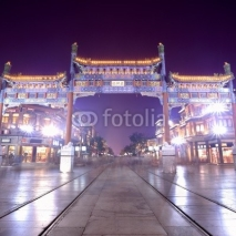 Naklejki beijing qianmen street at night,traditional shopping street